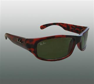 RAY BAN SONNENBRILLE #RB107